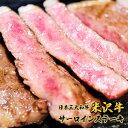 ギフト プレゼント 米沢牛サーロインステーキ200g×3枚セット おすすめ 国産 日本3大和牛 焼肉 ステーキ バーベキュー 記念日 桐箱 送料無料 贈答