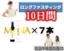 マナ酵素500ml 7本 10日ファスティングセット ロン