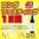 マナ酵素500ml 8本 12日ファスティングセット ロン