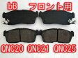 即日発送bB QNC20 QNC21 QNC25 フロントブレーキパッド・ブレーキパット F22