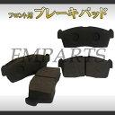 アルト HA12S HA12V HA22Sなどフロントブレーキパッド・ブレーキパット F2