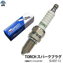 ライフ JB1 JB2 TORCH製 スパークプラグ K6RF11 (NGK互換品番:BKR6E-11)