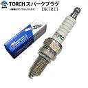 イリジウムスパークプラグ エブリィ DA62V DA64V NGK互換品番:KR7AI DENSO互換品番:IXU22C スズキ用 点火プラグ TORCH製