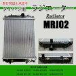 ラジエター エッセ ノンターボ NA L250S L260S L650S L660S MRJ2