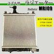 ワゴンR MC11S MC21S ラジエター ターボ SUZUKI用 純正品番:17700-75F00 MRJ9