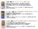【栃木県】【日光市木和田島】【ユニオンソース】生中濃ソース200ml