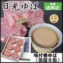 日光ゆば製造 味付巻ゆば(缶詰6缶)(栃木県産品 日光市)