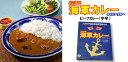 【ふるさと納税】横須賀限定セット 本まぐろ味噌漬×8切