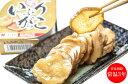 【ふるさと納税】秋田県三種町産 馬刺ブロック 【馬肉・肉・刺身】