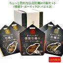<ちょっと贅沢な広島牡蠣の5個セット>[わたやの室][送料無料][広島県廿日市市] FN01D