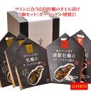 ワインに合う広島牡蠣のオイル漬け5個セッ...