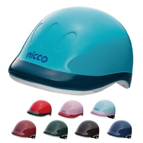 ニコ キッズヘルメット サイズ ...