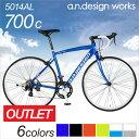 アウトレット 700c 5014AL ロードレーサー スポーツ 自転車