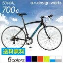 【送料無料】700c 5014AL ロードレーサー スポーツ 自転車