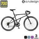 【ポイント5倍!】自転車 ロードバイク 700c シマノ 7...