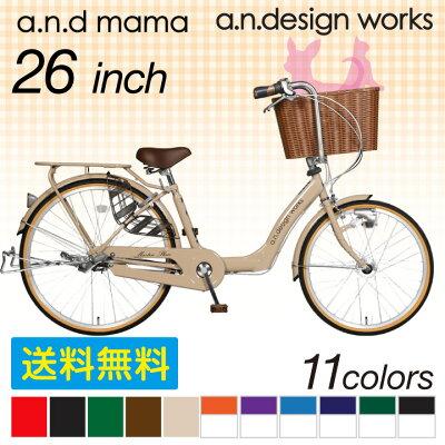 ��22-26������ۡ���Ω�ѡ�a.n.dmamaPet�ڥåȾ褻��ž��3�;���б�LED�����ȥ饤�ȥ���ԥ�OGK�Х����åȥ��ޥ�����3����®��ž��a.n.designworks