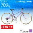 【サマーセール!送料無料】クロスバイク 自転車 CL427 ベリーパープル 700c 7段変速 サイクリング クラシック a.n.design works 最安値に挑戦 訳ありアウトレット【カンタン組立】