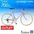 【サマーセール!送料無料】クロスバイク 自転車 CL537 ベリーパープル 700c 7段変速 サイクリング クラシック a.n.design works 最安値に挑戦 訳ありアウトレット【カンタン組立】