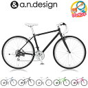 a.n.design works CNC724 クロスバイク...