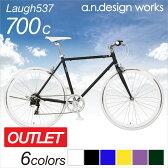 自転車 クロスバイク 700c 通勤通学 外装7段変速 サイクリング 530mm ホリゾンタル スポーツバイク a.n.design works アウトレット Laugh 537 ラフ【カンタン組立】 05P03Dec16