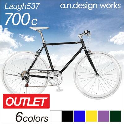 Laugh537