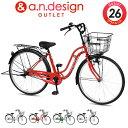 訳あり アウトレット a.n.design works SD260 自転車 26インチ シティサイクル ダイナモライト 変速なし ギアなし おしゃれ かわいい おすすめ 通勤通学