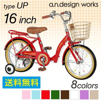 ��a.n.designworks��UP16