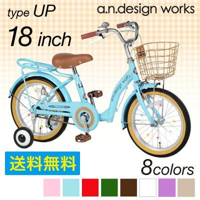 【a.n.designworks】UP18