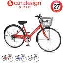 訳あり アウトレット a.n.design works VB276HD 自転車 27インチ シティサイクル LEDオートライト 6段変速 ギア付 おしゃれ かわいい おすすめ 通勤通学