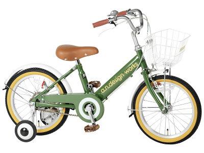 自転車14インチ女の子男の子アウトレットV14子供用自転車子供自転車幼児自転車子ども自転車ジュニアキッズバイク補助輪おしゃれおすすめキッズサイクル[a.n.designworks]【カンタン組立】