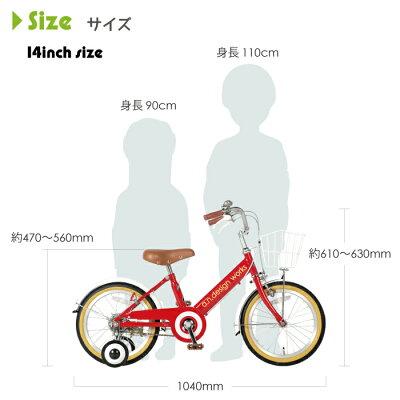 【アウトレット】V1414インチ子供用自転車キッズサイクル自転車[a.n.designworks]【カンタン組立】