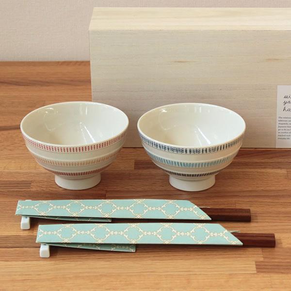 ニットラインペア飯碗(箸・箸置付)木箱入食器茶碗陶器箸箸置きキッチン日本製北欧デザインかわいいおしゃ