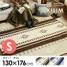 洗える 日本製ラグ マット(130×176cm) 綿混ラグ キリム柄 丸洗いok バンダナ じゅうたん カーペット ラグマット ウォッシャブル リビング ラグカーペット 絨毯 オシャレインテリア ジュータン