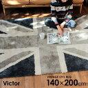 Victor ビクター ヴィンテージ ラグ 140×200cm 国旗 イギリス ビンテージ ユニオンジャック おしゃれ 絨毯 オシャレインテリア ラグマット じ...