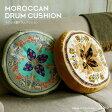 モロッコ調ドラムクッション【オリエンタル|刺しゅう|クッション|モロッコ|刺しゅう|ドラムクッション|デザイン|高品質|かわいい】