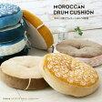 【4個セット】モロッコ調ドラムクッション【送料無料|オリエンタル|刺しゅう|クッション|モロッコ|刺しゅう|ドラムクッション|デザイン|高品質|かわいい】