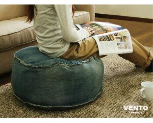 ビーズクッション(50R×H25)【ヴェント|デニム|クッション|ビーズクッション|ヴィンテージ|カジュアル|おしゃれ|洗える|ソファ|カバー|一人掛け|楽天】