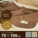 カシミヤ 毛布 通販