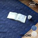 【送料無料】水洗い キルト マルチカバー 約190×240c...