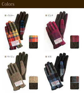HARRISTWEED(ハリスツィード)手袋レディース【HARRISTWEED ハリスツイード グローブ 手袋 女性用 レディース ウール ツイード イギリス】