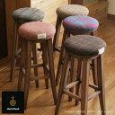HARRIS TWEED (ハリスツィード)木製スツールHIGH【HARRIS TWEED|ハリスツィード|ハリスツイード|木製|椅子|イス|インテリア|家具|ウール|オーク材】
