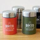 ROCCO フードコンテナー お弁当箱 ピクニックボックス 保温弁当箱 子供 お弁当箱 弁当