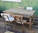 リサイクルウッドでハンドメイドしたダイニングテーブルムク板の木目の素材感とアンティークな風合を満喫!!