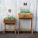≪リサイクルウッド・フラワースタンドM ≫花台 木製 玄関 ベランダ ガーデン 天然木製 玄関 木製花台 木製フラワースタンド 無垢