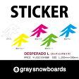 graysnowboards グレイスノーボード ステッカー DESPERADO Lサイズ 200×280mm カッティングタイプ 532P15May16
