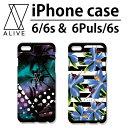 【Alive Athletics】ALIVE (アライブ) iPhone Case(アライブ ケース) iPhone 6/6s Case iPhone 6Plus Case(アイフォーン6 6Plus アイフォーン6 6プラス )2016春夏 NEW【メール便200円】532P14Aug16