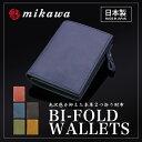 ミカワ mikawa 日本製 本革 二つ折り財布 L字ファスナー オイルヌバックレザー メンズ イタリアンカーフレザー グリーン ネイビー レッド キャメル ブラウン m003