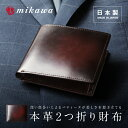 Mikawa_010_0913_icon