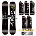 21-22 GRAY SNOWBOARD グレイ SHRED シュレッド 140cm 144cm 148cm 151cm 154cm グラトリ グラウンドトリック スノーボード 板 送料無料
