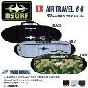DESTINATION ディスティネーション EX AIR TRAVEL 12mm PAD YKK#10 ZIP【TACO DOUBLE】6'6 [トラベルケー...